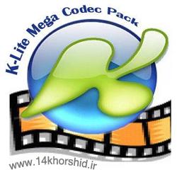 کامل ترین نرم افزارپخش صوتی و تصویری K-Lite Mega Codec Packs