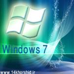 آموزش کاملاً تصویری نصب ویندوز7