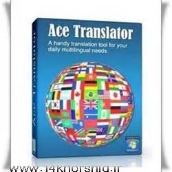 نرم افزار مترجم آنلاین قدرتمندAce Translator 11.4.0.0