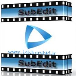 دانلودنرم افزار ایجادو ویرایش زیرنویس فیلم  Subtitle Edit v3.3.10