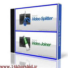 نرم افزار Boilsoft Video Joiner 7.02.2