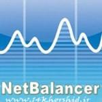 نرم افزار مدیریت پهنای باند اینترنت – NetBalancer Pro 6