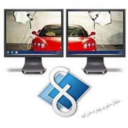 نرم افزاری قدرتمنددرزمینه مدیریت چندین مانیتور DisplayFusionv4.0