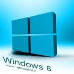 آموزش کاملاًتصویری نصب ویندوز8 با ترفند ها