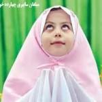 مراقبت های لازم در تربیت دینی کودکان