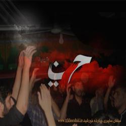 اربعین حسینی حوزه علمیه امام علی بن موسی الرضا(ع)یاسوج