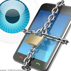 تامین امنیت کامل گوشی های اندرویدباESET Mobile Security v0.8.0.0