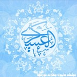 چهل حدیث گهربار از امام حسن عسکری (علیه السلام)