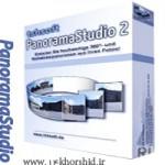 نرم افزارساخت تصاویر پانوراما PanoramaStudio Pro 2.5.0.164