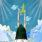 معجزات زمان ولادت پیامبر اسلام صلوات الله علیه وآله