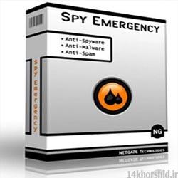 نرم افزارهای جاسوسی را از بین ببرید + دانلود نرم افزار
