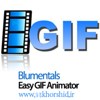 طراحی عکس های متحرک Easy GIF Animator Pro 6.0.0.51