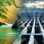 حدیث در مورد رضایت خداوند متعال از بنده