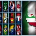 پایتخت تمامی کشور ها