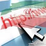 وب سایت های مهم وکاربردی ایرانی