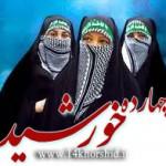 ازنظرحضرت زهراء سلام الله علیهاصلاح زنان درچیست؟