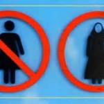 حجاب و آزادی در اجتماع 2