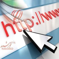 لیست کامل سایت هاو وبلاگ های فرهنگی ، مذهبی ، اداری