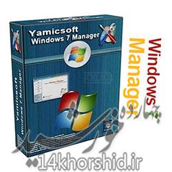 اگر از ویندوز 7 استفاده میکنید اين نرم افزار را نصب كنيد + Windows 7 Manager