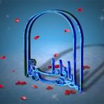 روایاتی ناب درموردحضرت معصومه سلام الله علیها