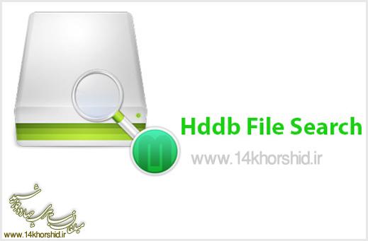 جستجوی سریع فایل ها در ویندوز...Hddb File Search 3.1.2 + Portable