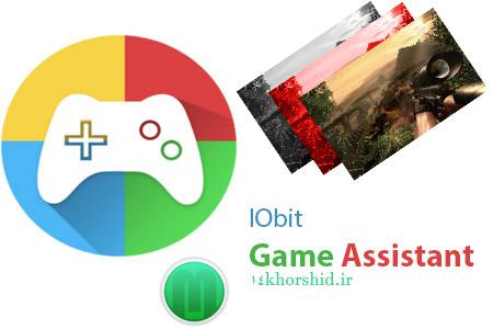 بازی ها را با کیفیت بهتری اجرا کنید + دانلود نرم افزار