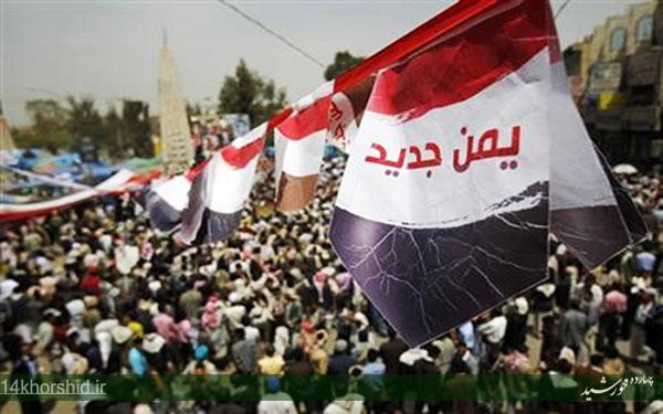 از یمن چه می دانید؟؟