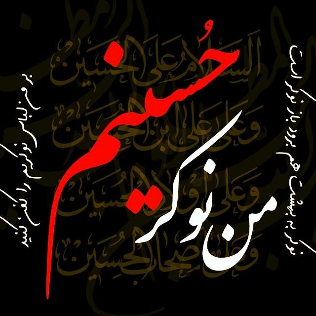 چند ویژگی حضرت اباعبدالله(ع)(به نقل از کتاب خصائص الحسینیه)