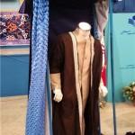 لباس مصوب قاریان