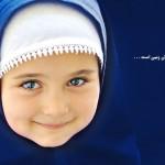 حجاب, زیبایی بانوی مسلمان