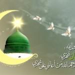 اهمیت ماه شعبان از نگاه آیت الله مجتبی تهرانی