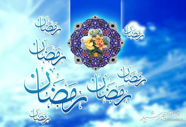 دعای ماه مبارک رمضان«اللهم ادخل علی اهل القبور السرور»