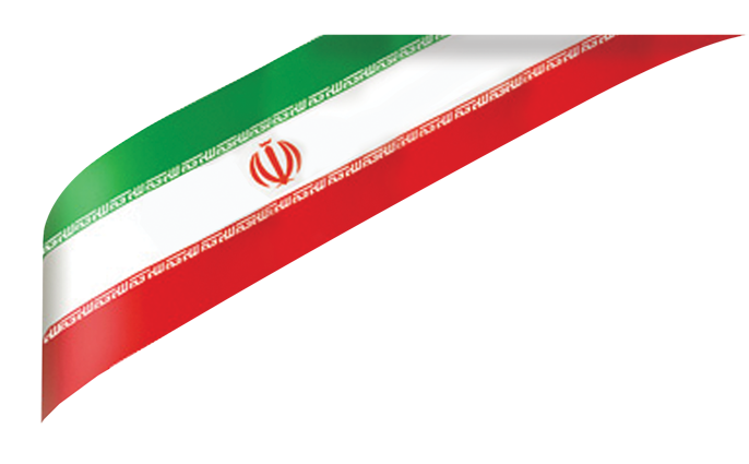 فتوشاپ کار در منزل اصفهان ترجمة سلام - تحميل الصور. القوام