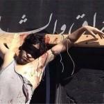 الدوله الاسلامیه فی العراق والشام