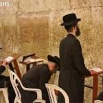 عبادات یهودیان