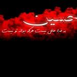 روزشمار حسینی (۱۱) توقف در القاع