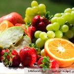 پنج راه طبیعی شستشوی میوهها و سیزیجات