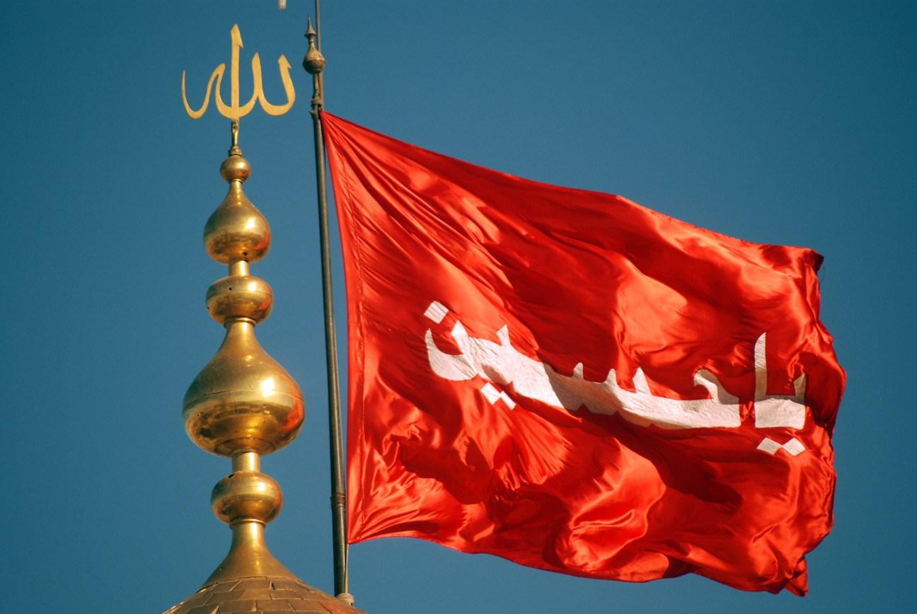 می دونید چرا پرچم امام حسین علیه السلام به رنگ سرخ است ؟