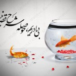 گالری تصاویر سقاخانه فاطمیه سلام الله علیها ۹۴