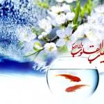 احادیث گهر بار ائمه علیهم السلام در مورد نوروز