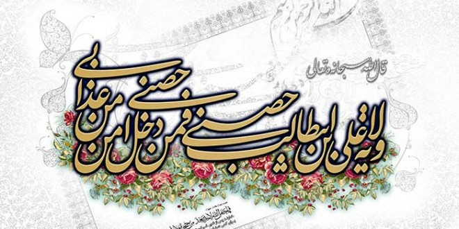 خطبه در وصف امیر المؤمنین امام علی علیه السلام