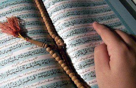 قرآن روز قیامت از چه کسانی شکایت می کند؟
