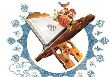 معانی کفر در قرآن