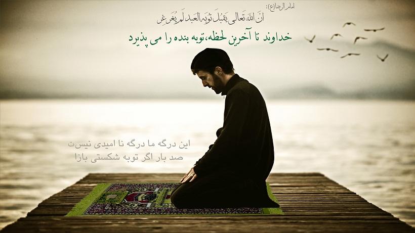وصایای امام صادق(ع) به شیعیان/ نماز را سبک نشمارید!