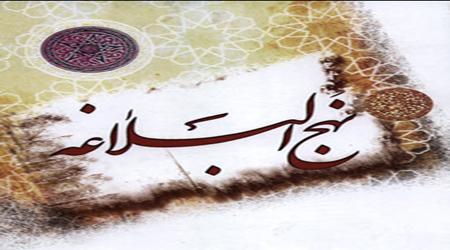 رمزهای موفقیت از نگاه امام علی علیه السلام