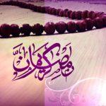 چه کنیم گناه نکنیم/ راهکاری برای ماندگار کردن برکات ماه مبارک رمضان