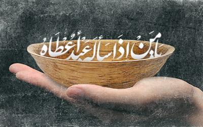 داستان زیبای عابد وکودک + کلیپ