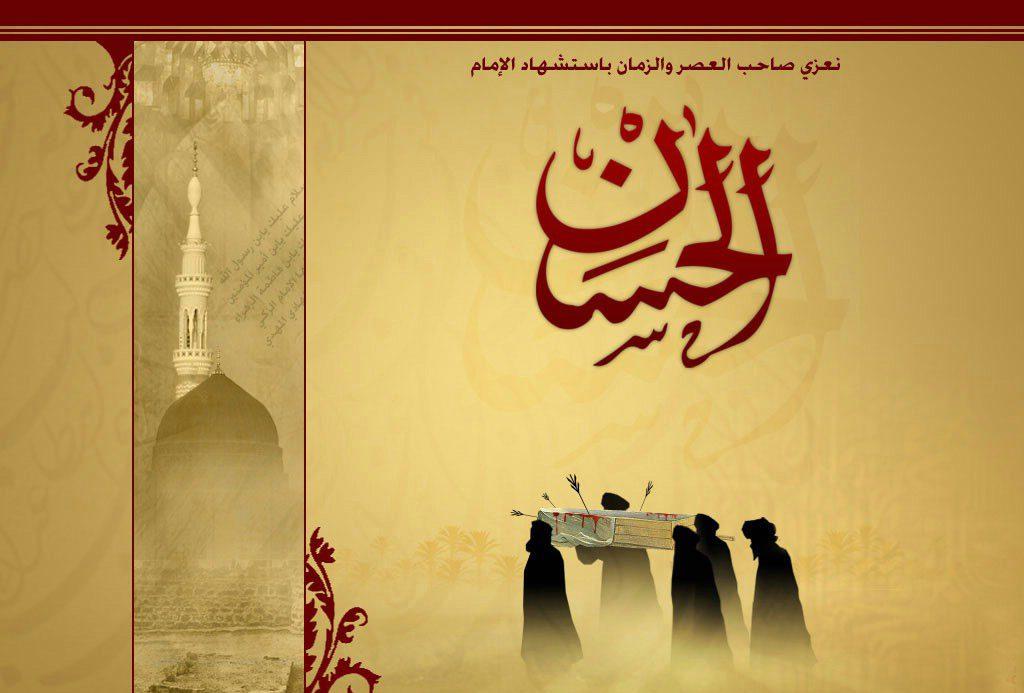شبهه از طرف وهابیت چرا امام حسن ع صلح را انتخاب کرد؟