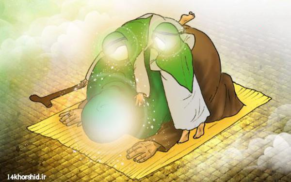 سی ویژگی ظاهری و اخلاقی پیامبر صل الله علیه و آله وسلم