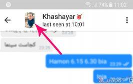 نحوه تعویض صدای زنگ دریافت پیام و رنگ چراغ اعلانات در تلگرام برای افراد خاص